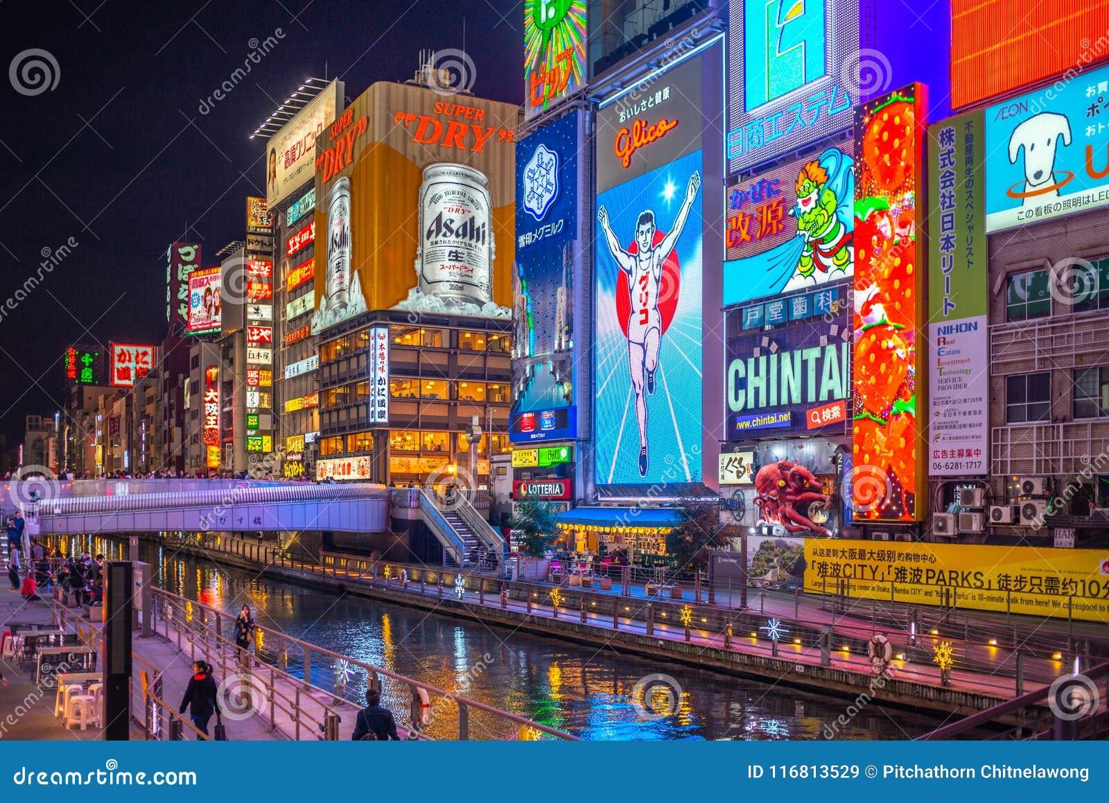 Luce notturna a Osaka, Giappone