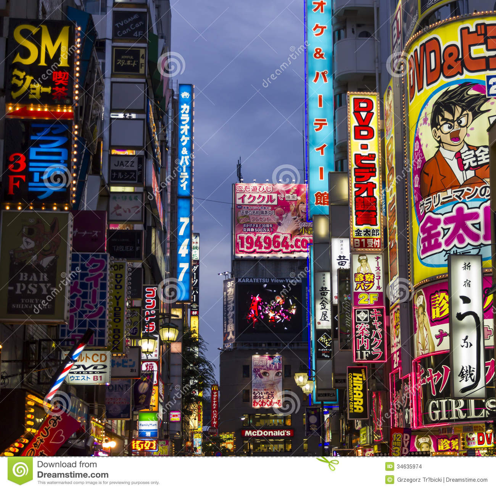 Luci Al Neon Nel Distretto Di Shinjuku, Tokyo, Giappone. Immagine Stock Edito...