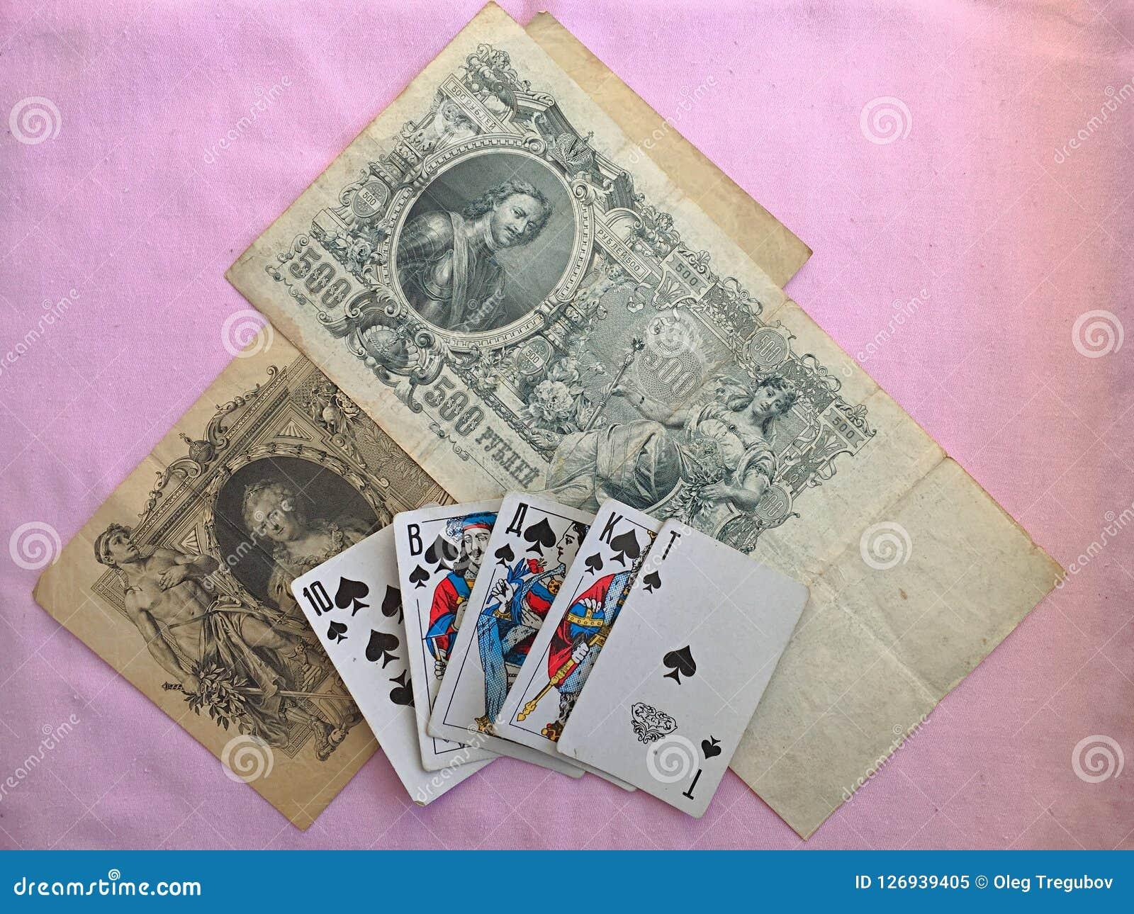 Luck in poker-Royal flush