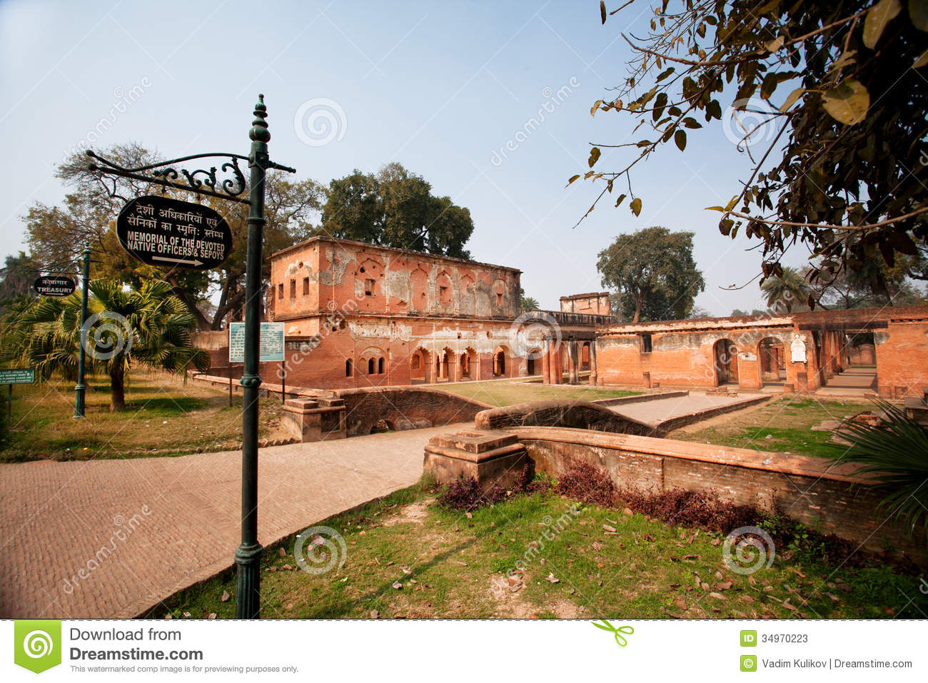 Lucknow India Old Red Buildings Of Lucknow Residency At Sunny Day Editorial Stock Photo