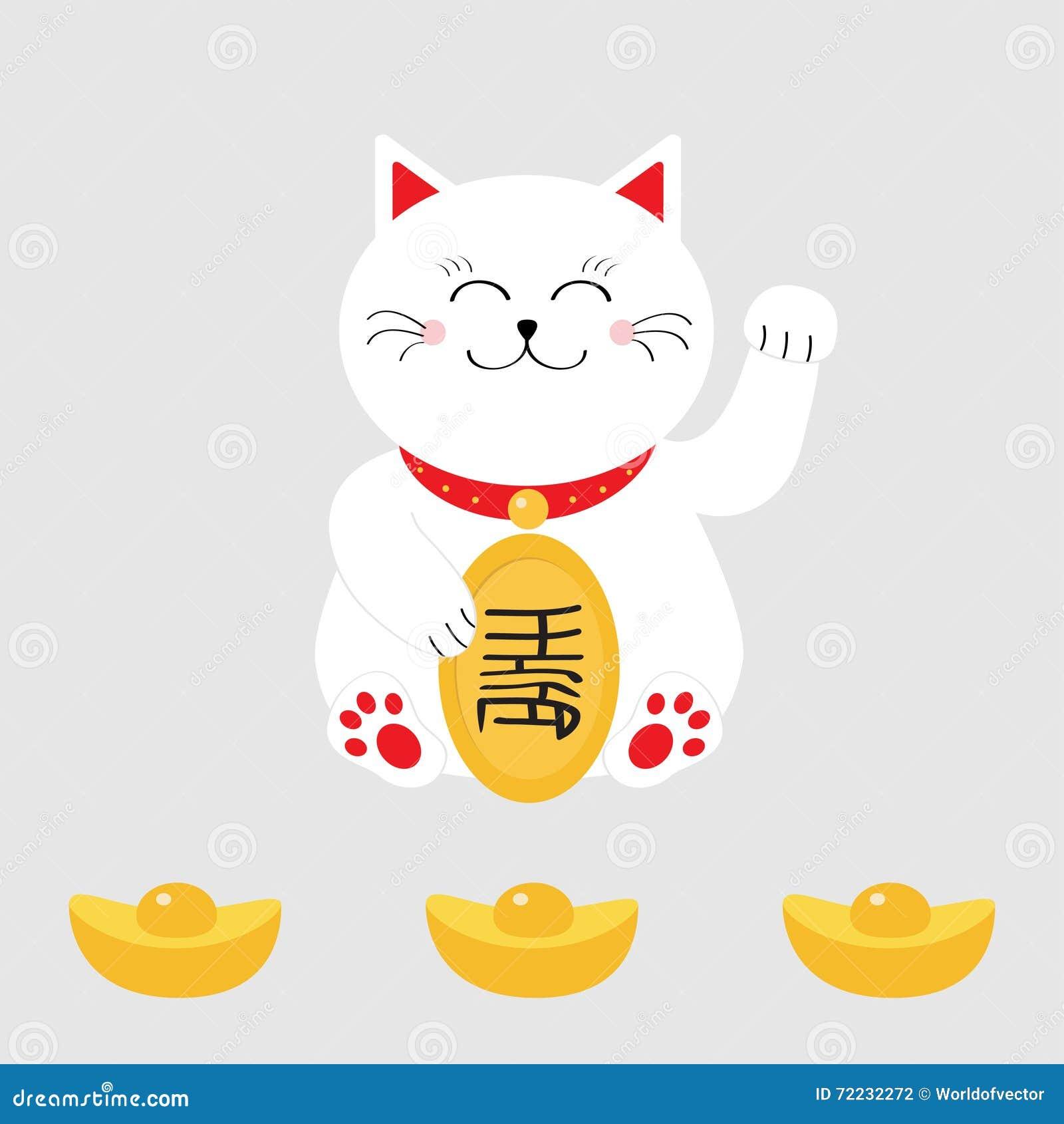 Lucky cat holding golden coin japanese maneki neco cat waving lucky cat holding golden coin japanese maneki neco cat waving hand paw icon chinese buycottarizona Images