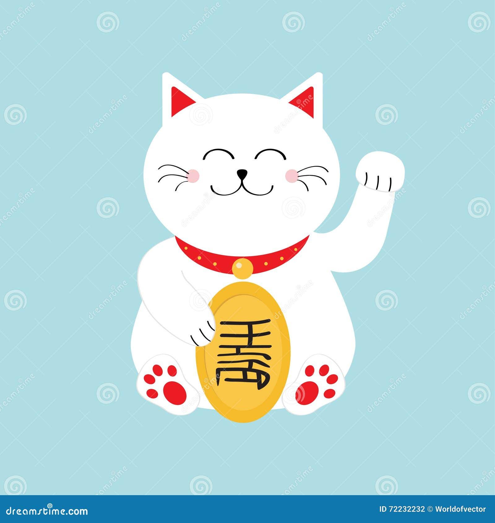 Lucky Cat Holding Golden Coin Japanese Maneki Neco Cat Waving Hand Paw Icon Feng Shui Success Wealth Symbol Mascot Cute Cartoon Stock Vector Illustration Of Animal Flat 72232232