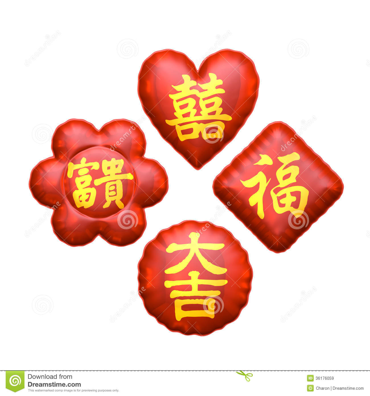 Lucky charm for wedding chinese new year stock image image of royalty free stock photo biocorpaavc