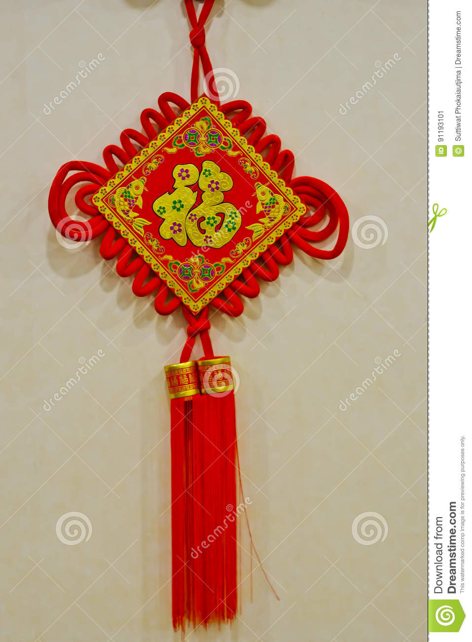 Lucky knot for chinese new year greeting stock image image of traditional chinese knots on white background x28chinese new year x29 m4hsunfo