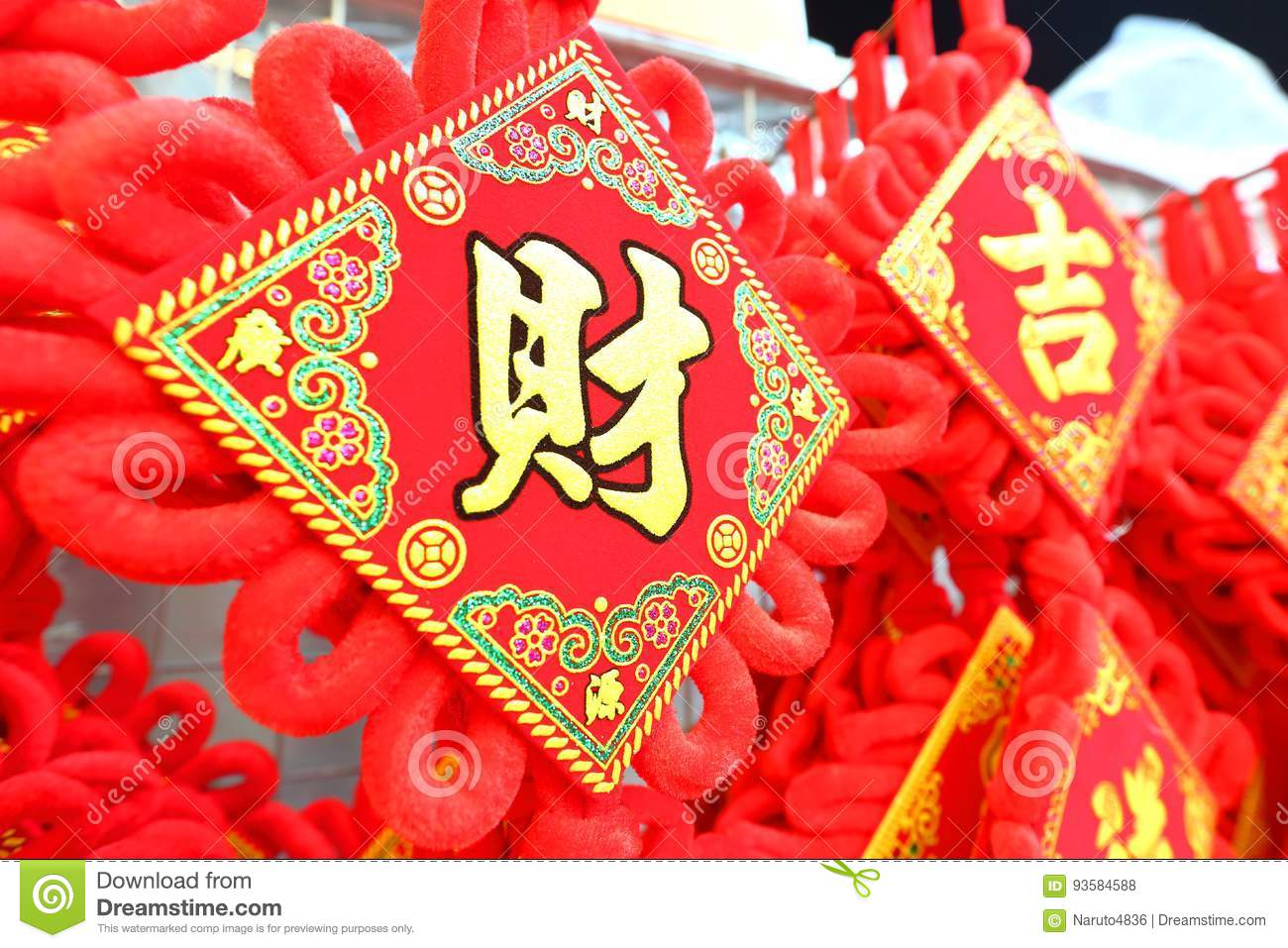 Lucky knot for chinese new year stock photo image of good lucky knot for chinese new year m4hsunfo