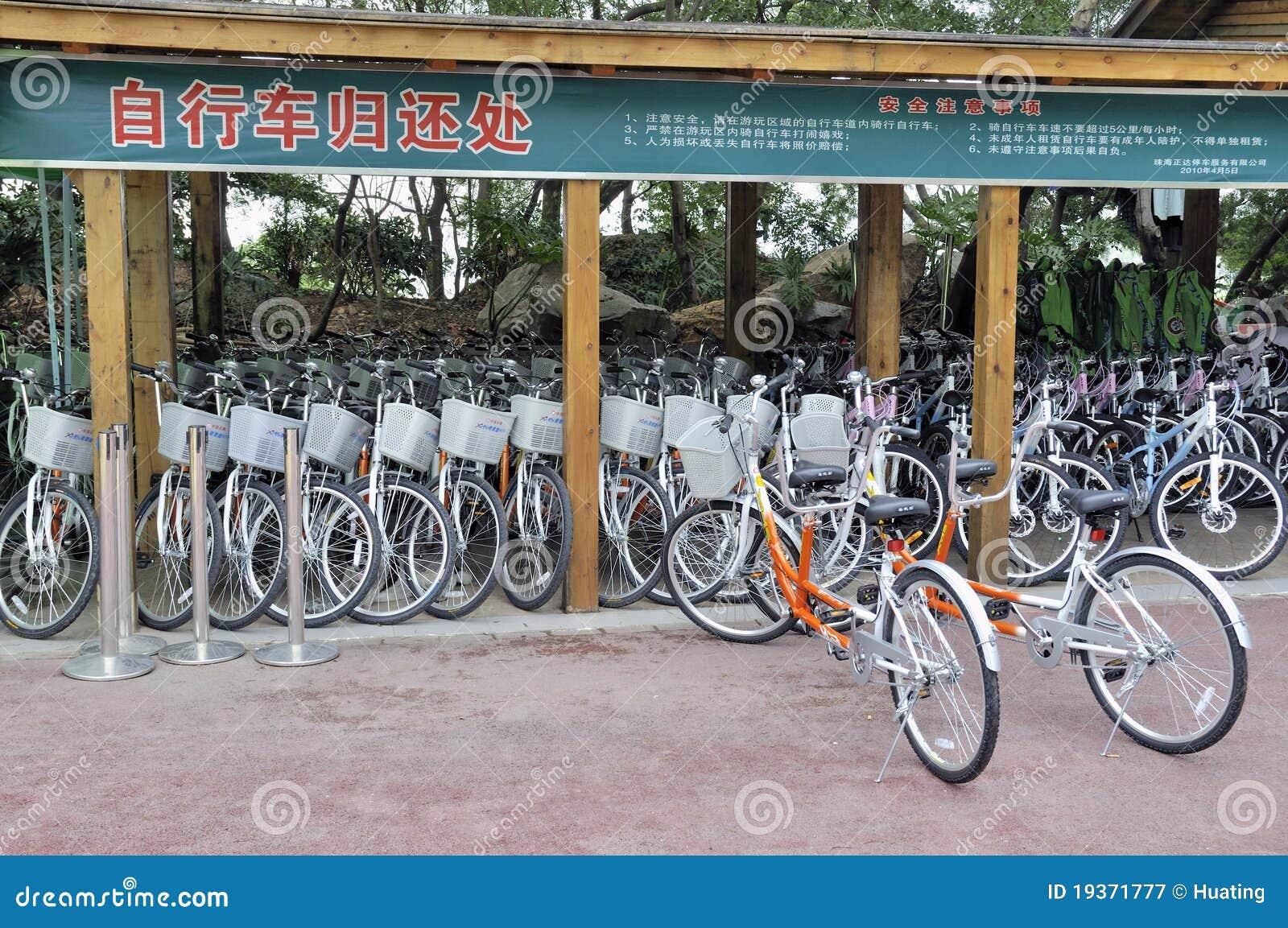 Lugar do arrendamento da bicicleta
