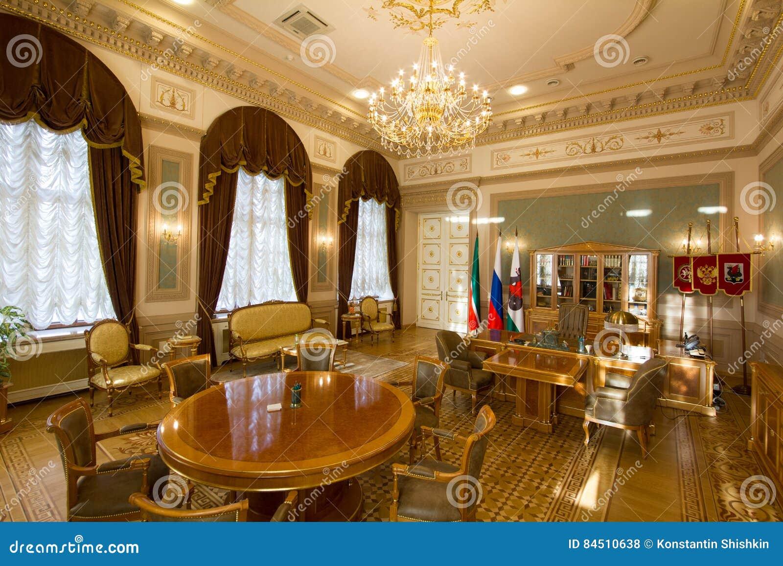 Lugar turístico de lujo y hermoso de KAZÁN, de RUSIA - 16 de enero de 2017, ayuntamiento - - la oficina del ` s del alcalde