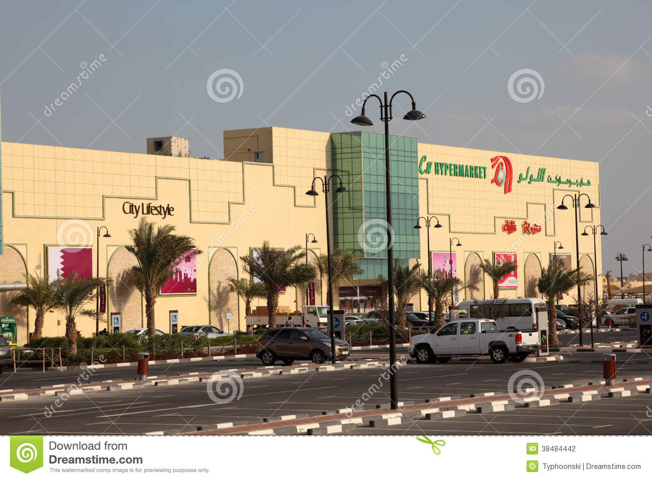 LuLu Hypermarket In Qatar Editorial Photography - Image: 38484442