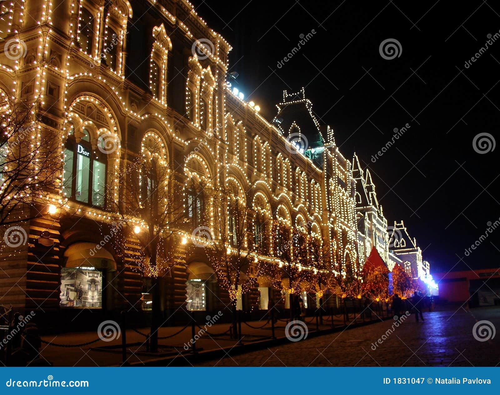 Lumières de ville