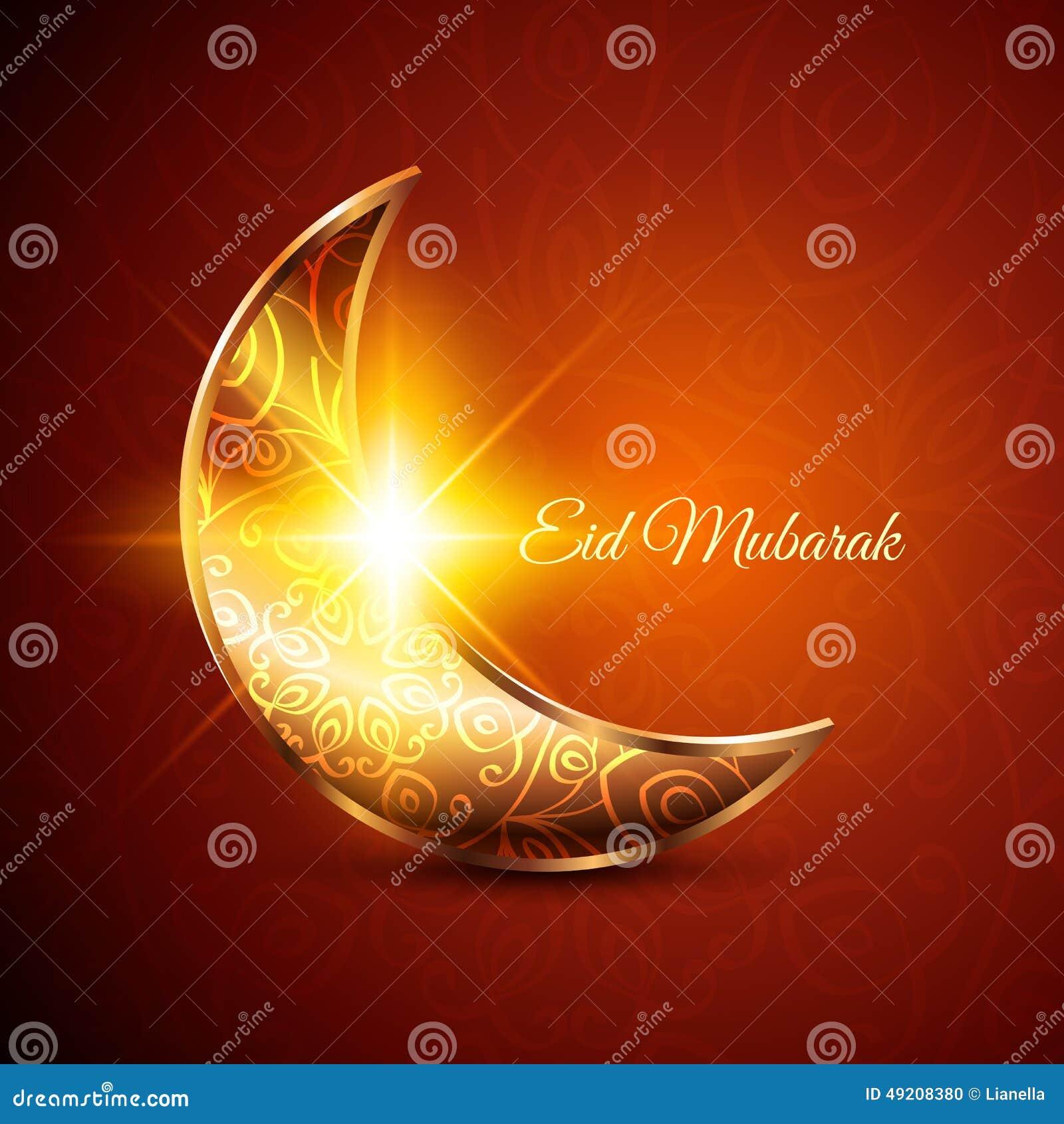 Luna de oro para el festival de comunidad musulmán Eid Mubarak