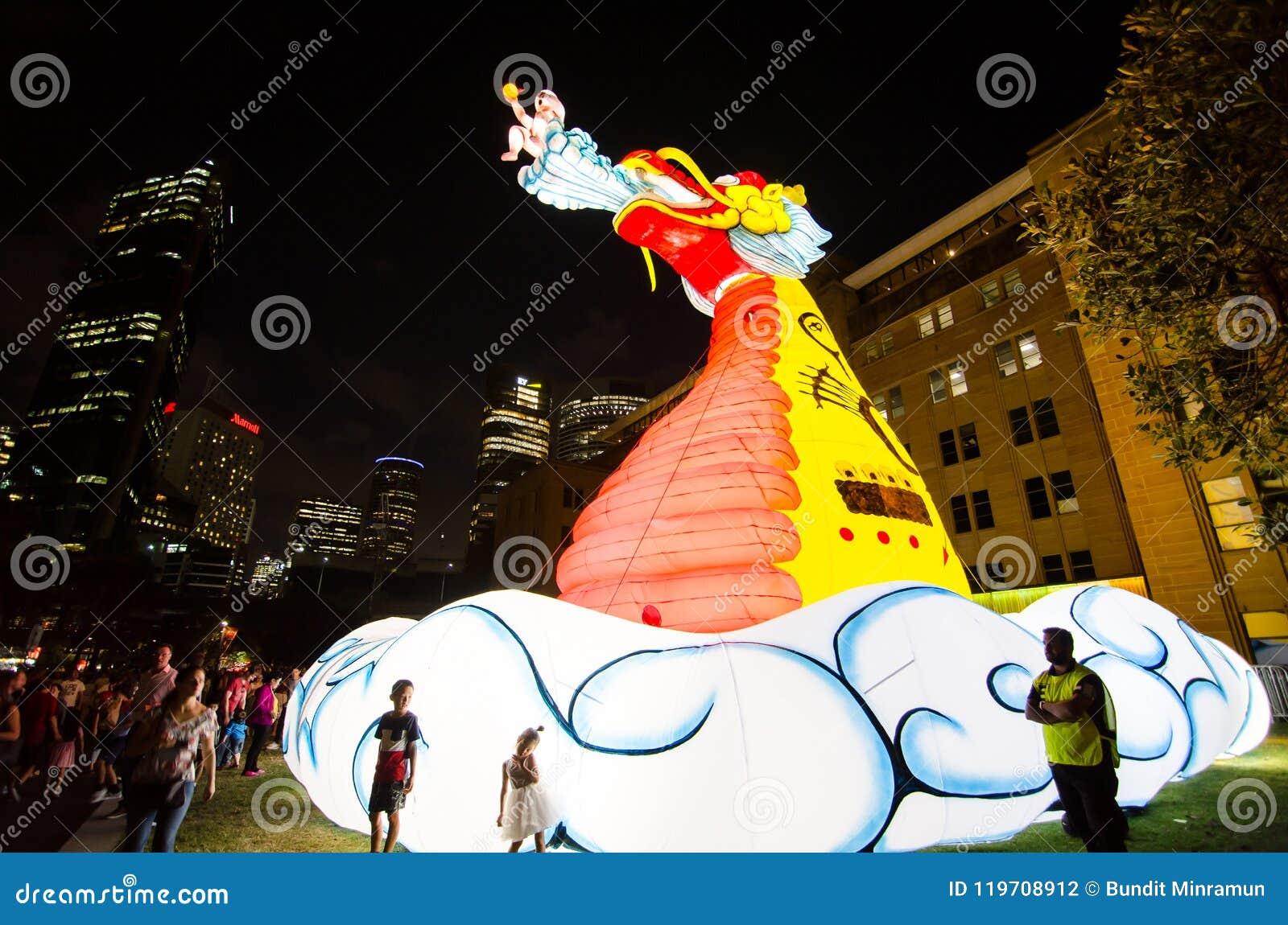 Lunar Lantern `The mystical Dragon` is zodiac symbol of Dragon will be illuminated from dusk at Circular Quay by Artist Guan Wei.