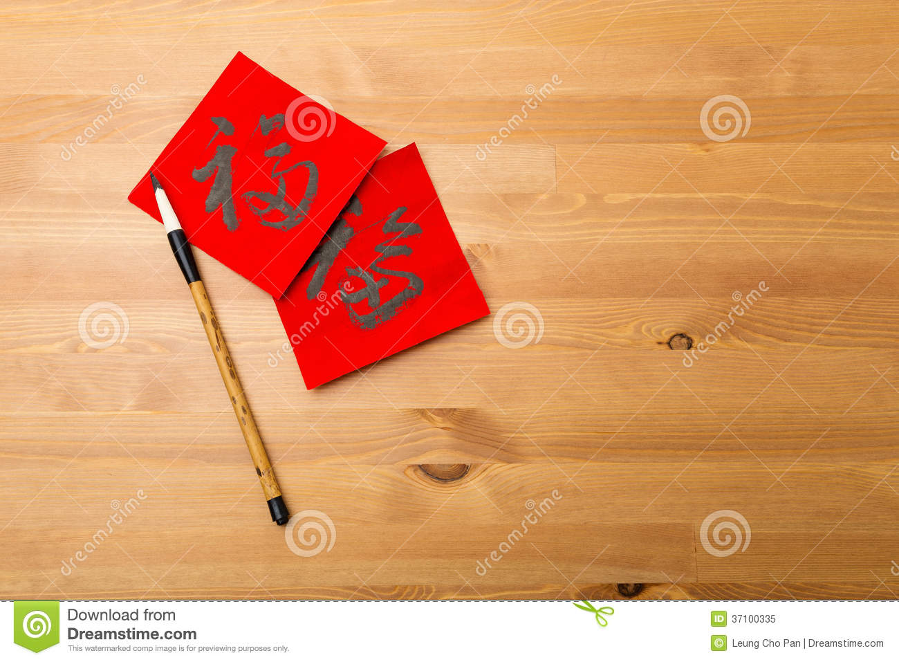 Define lunar new year 28 images 2016 vector year of Define calligraphy