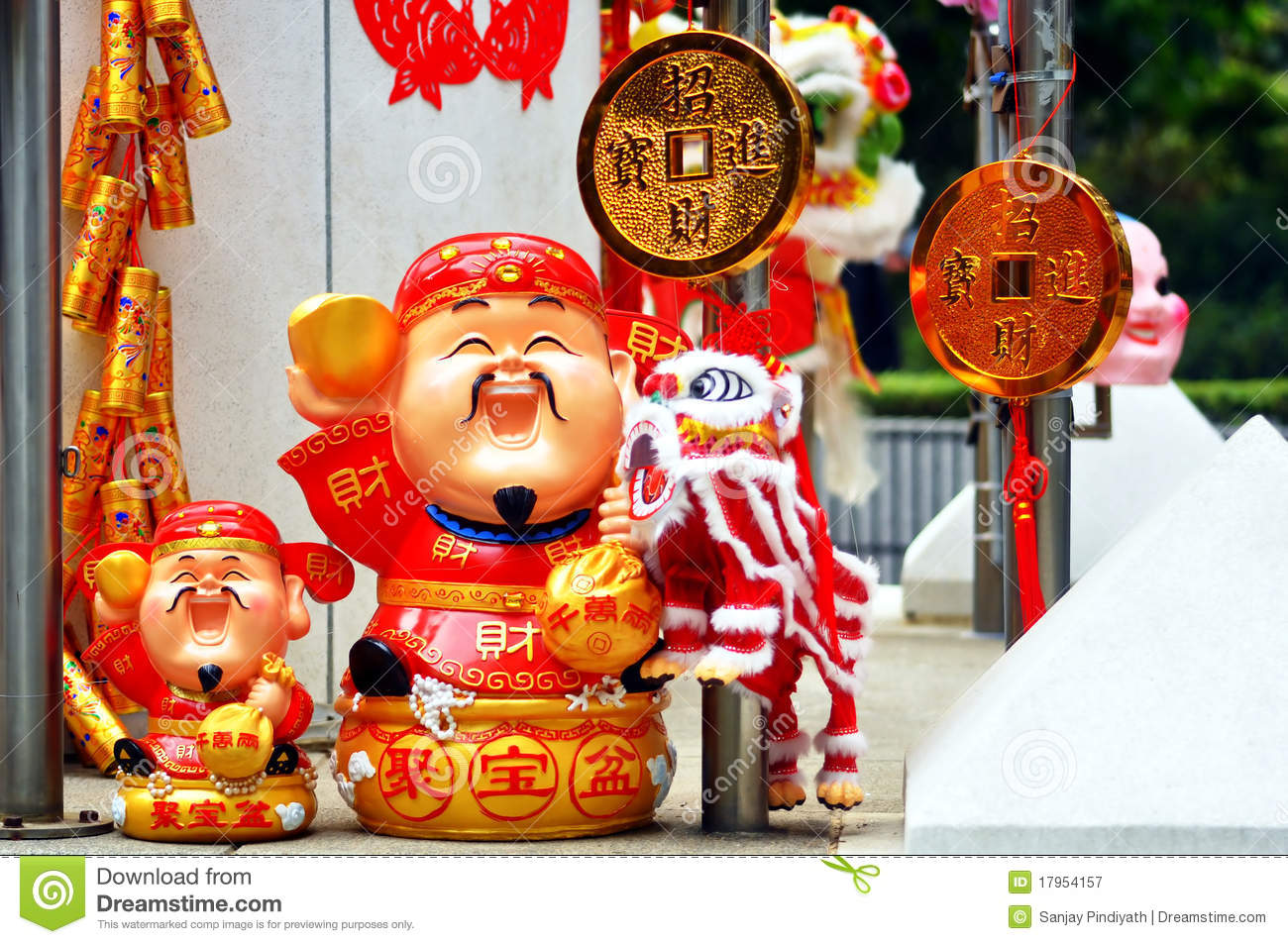 Lunar New Year Decorations Royalty Free Stock Photography