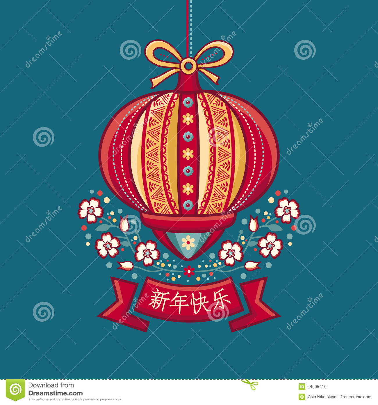 Lunar New Year Greeting Card Stock Vector Illustration Of