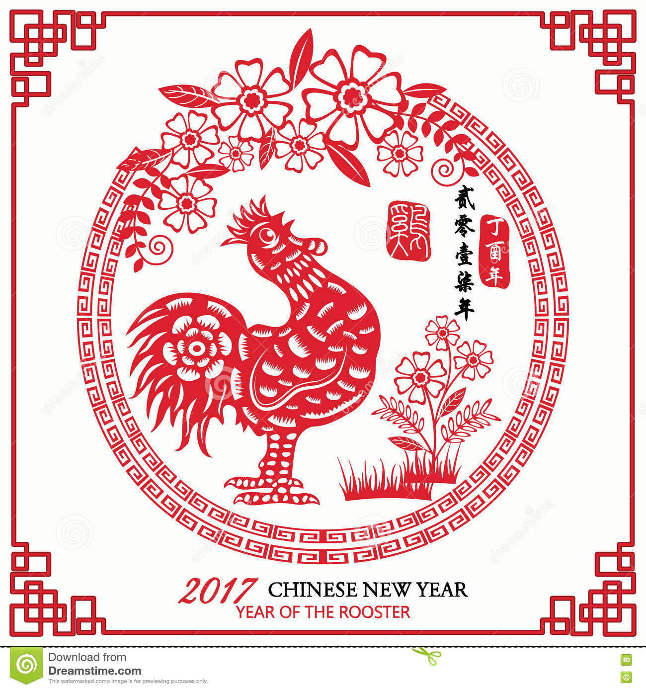 2017 lunar new year of the roosterchinese new yearchinese zodiac - Chinese New Year Zodiac