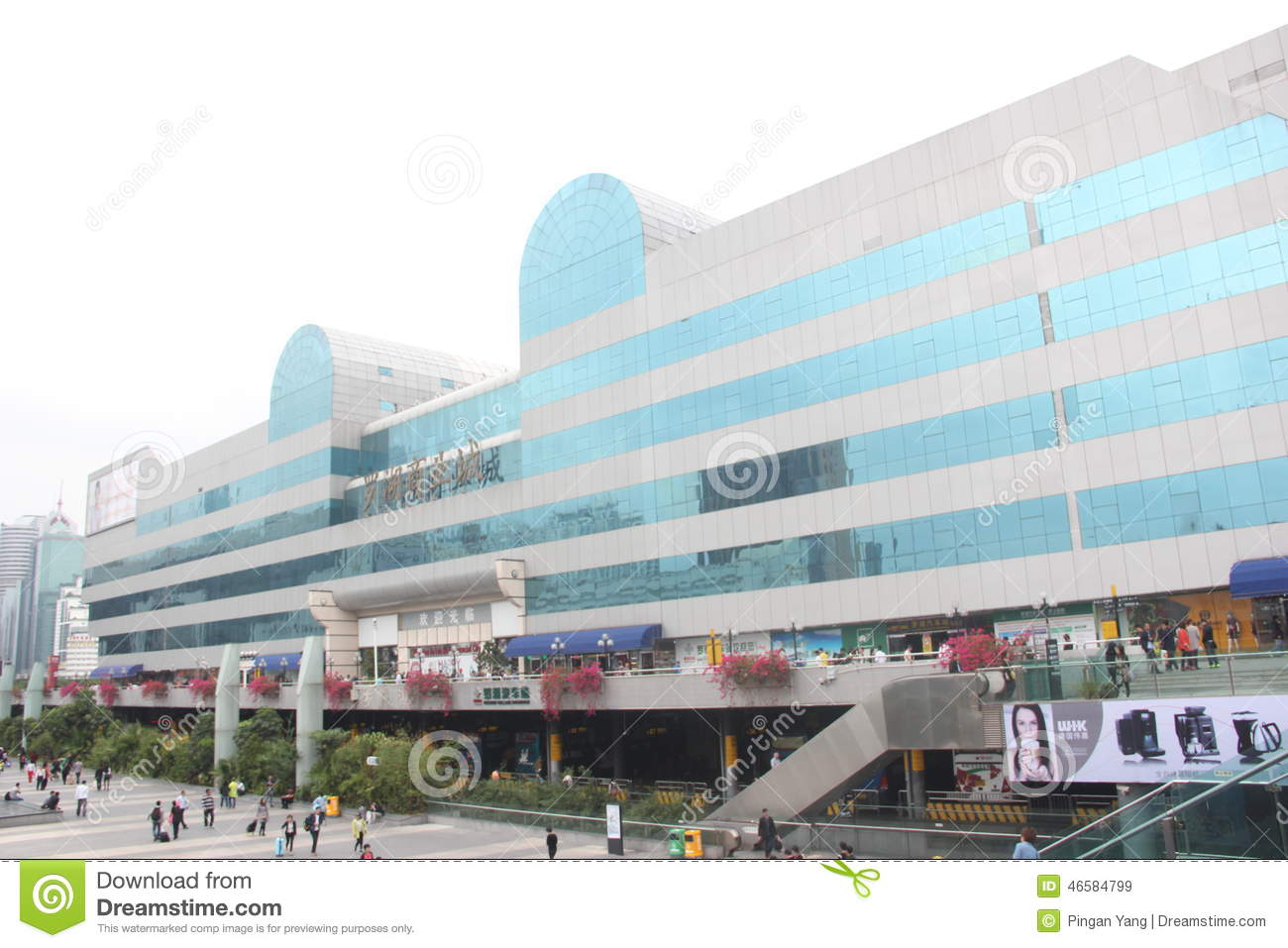 Luohu commercial city in shenzhen,china,asia editorial stock image