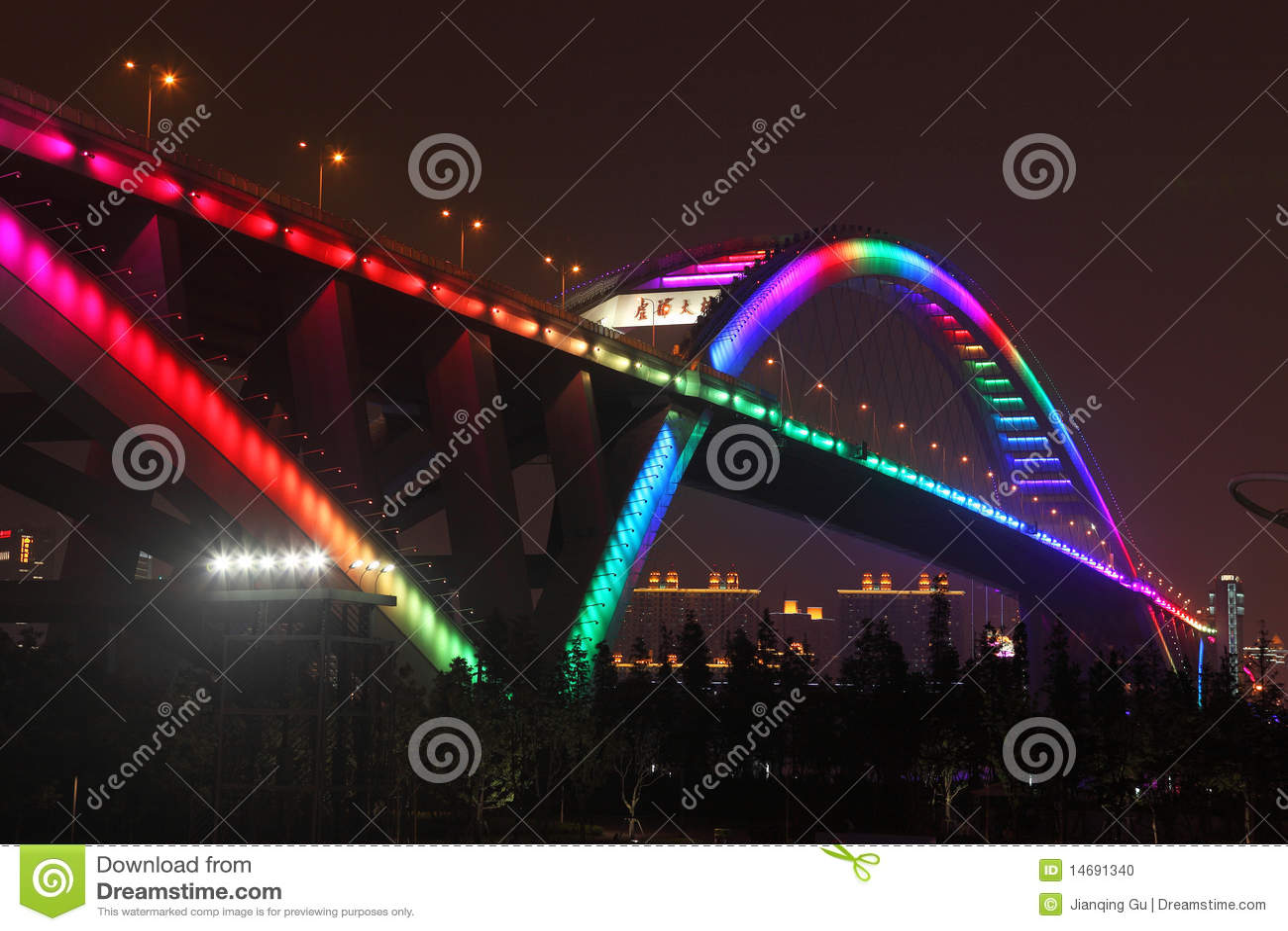 Lupu моста