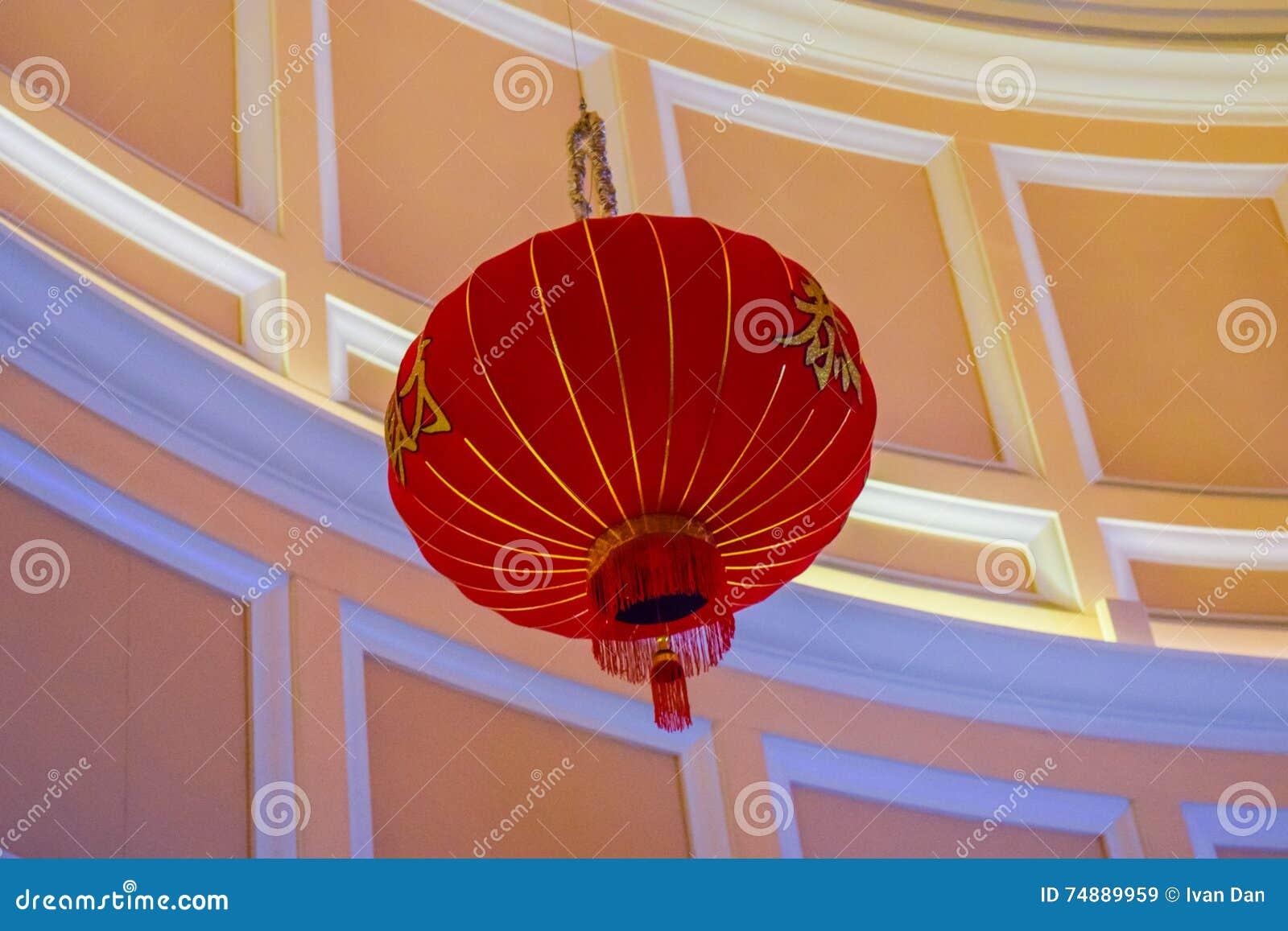 lustre chinois de lanternes photo stock image 74889959. Black Bedroom Furniture Sets. Home Design Ideas