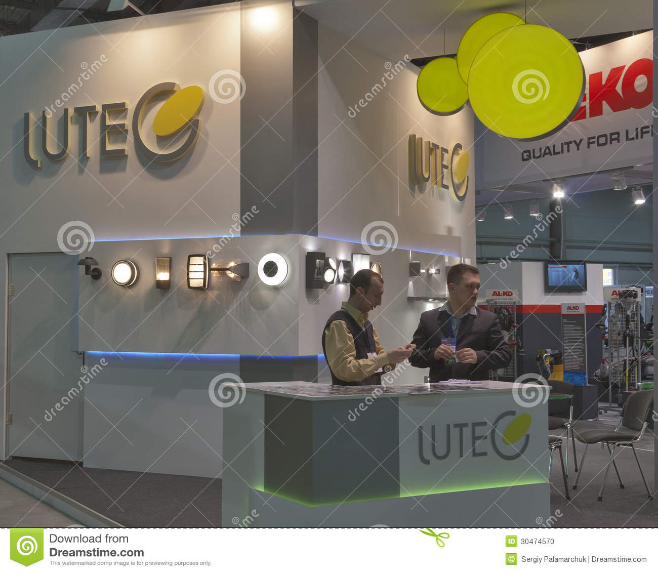 Exhibition Booth Clipart : Lutec australian company booth editorial image
