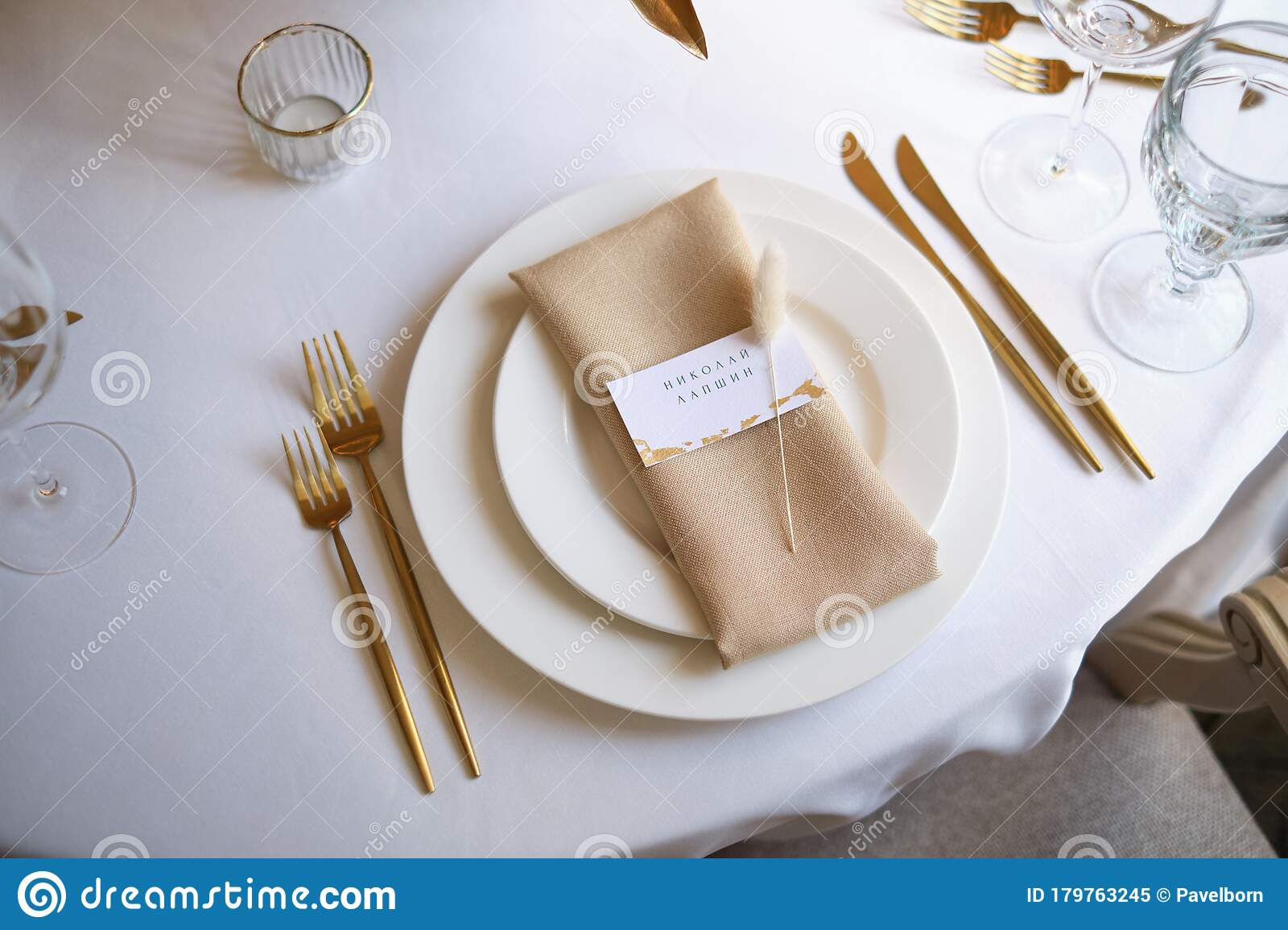 Luxury Cozy Autumn Wedding Table Decoration In The Restaurant Fresh And Dried Flowers Roses Carnations Beautiful Table Setting Stock Image Image Of Cozy Appliances 179763245