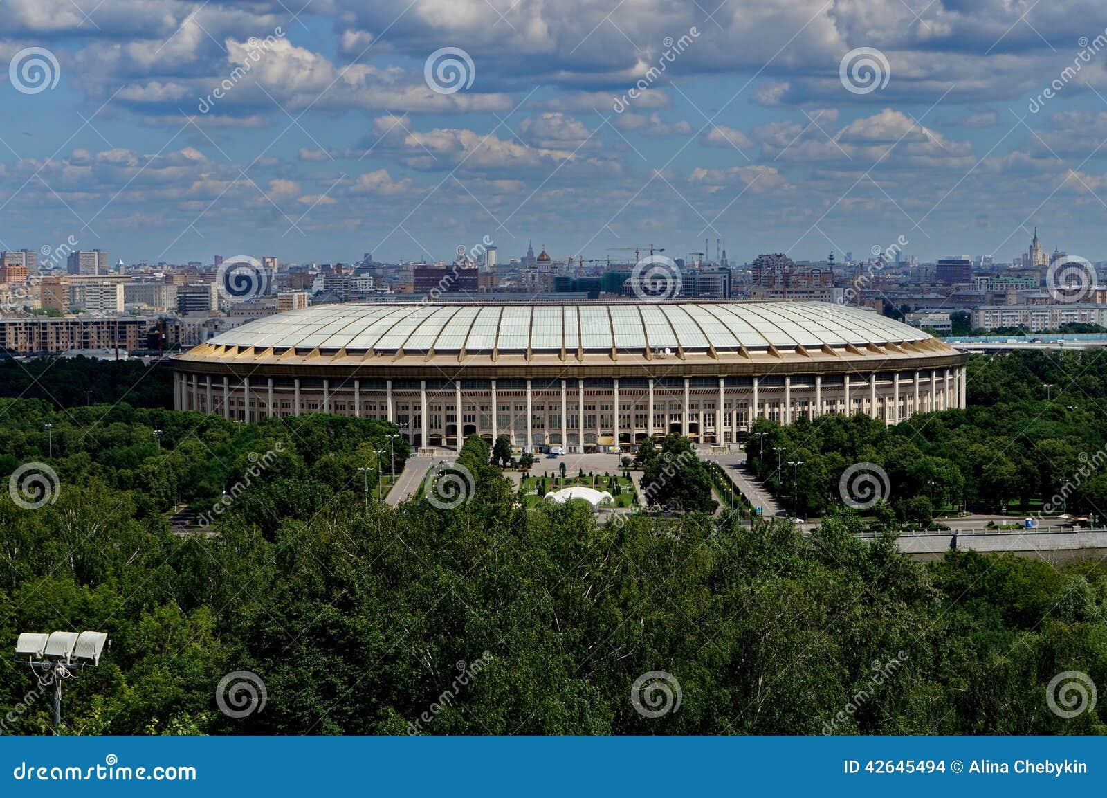 Luzhniki stadium w Moskwa
