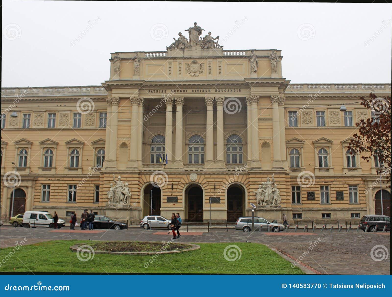 Lviv Krajowy uniwersytet wymieniający po Ivan Franko