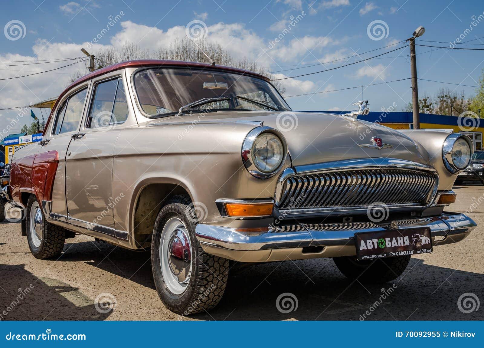 Very vintage car chrome think, that