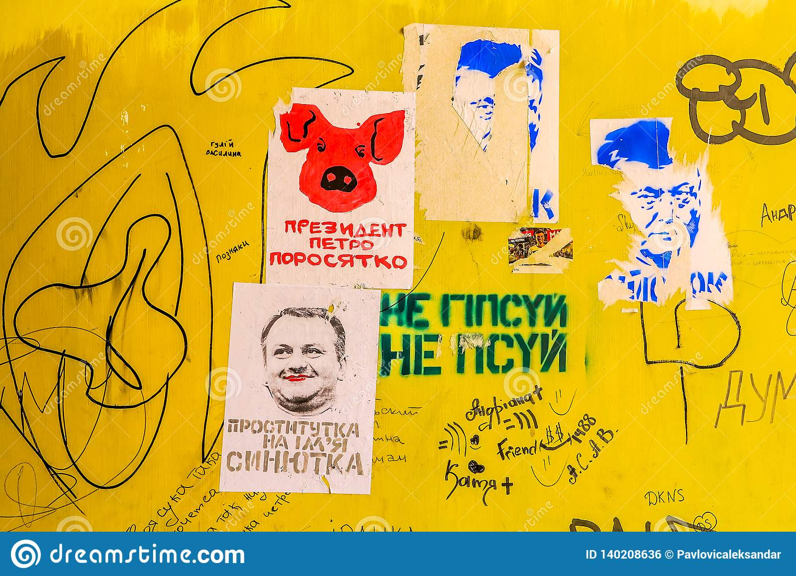 Lviv Ukraine Elections Editorial Photo Image Of Curses 140208636