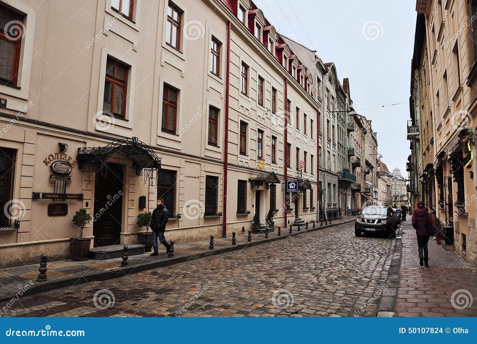 Street map Lviv Ukraine