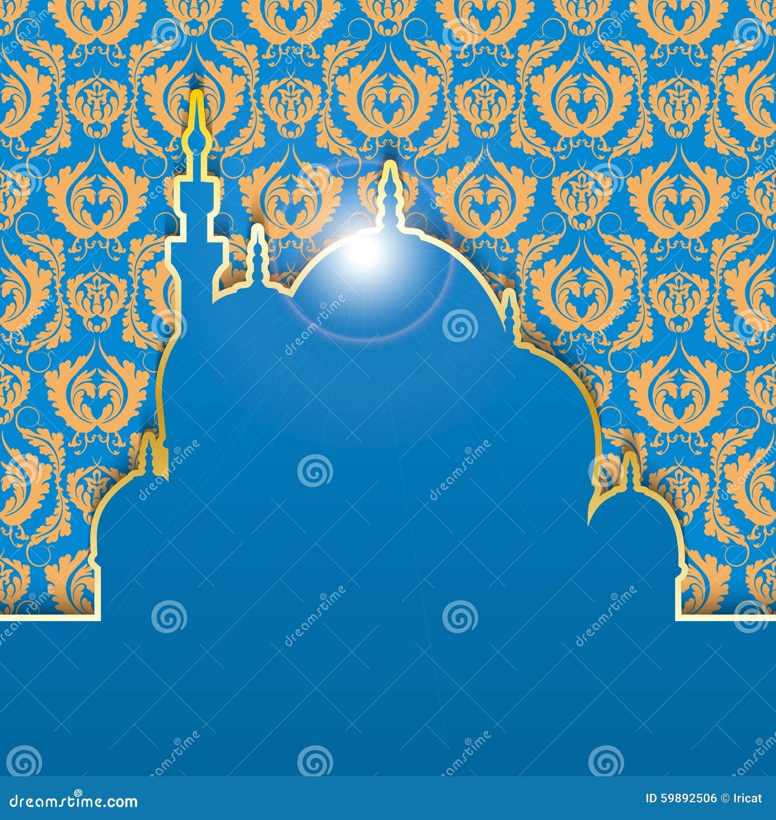 Lyckönsknings- bakgrund till muslimsk ferie av Ramadan Blå bakgrund med den guld- modellen Inskriften i arabiskt generöst RAM