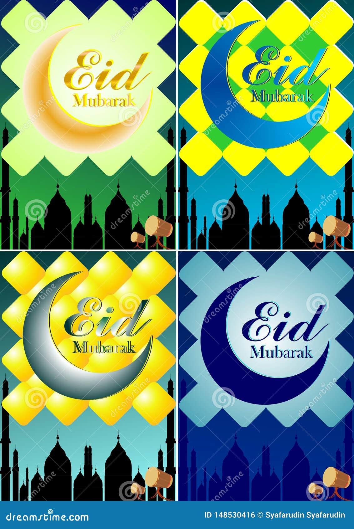 Lyckönsknings- kort eller affisch av Eid Mubarak