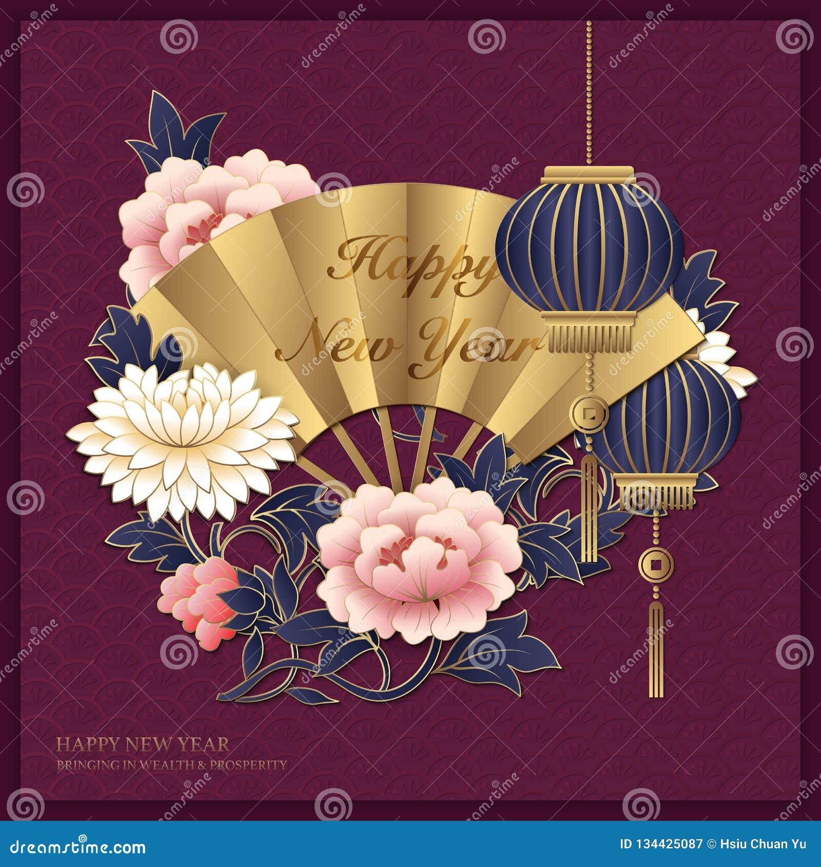 Lycklig kinesisk för lättnadspion för nytt år retro purpurfärgad guld- lykta för blomma och vikningfan