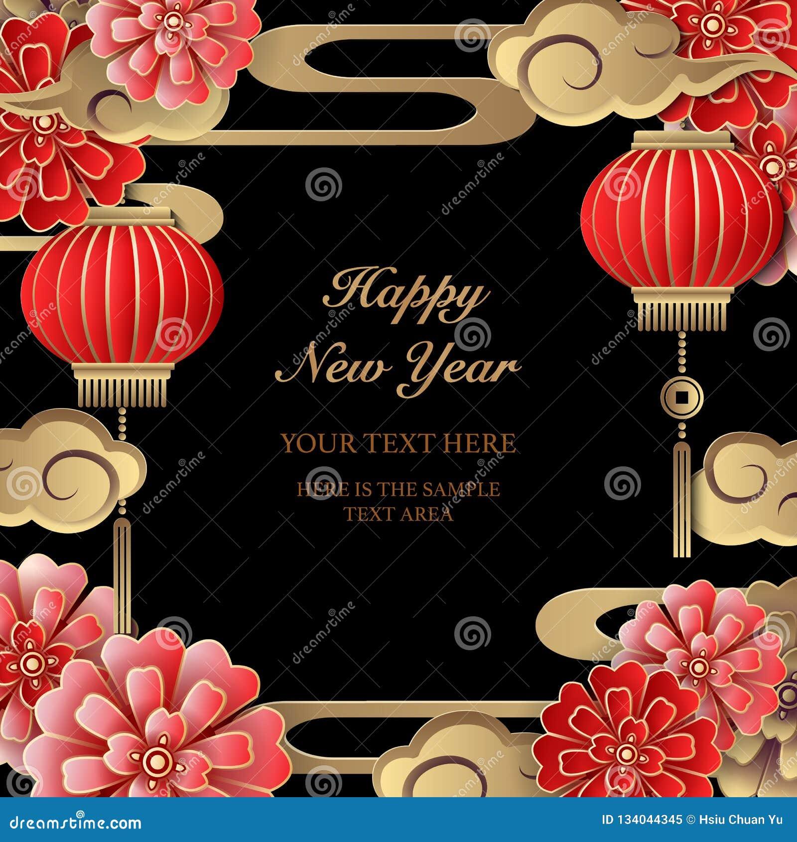 Lycklig kinesisk våg för kurva för lykta för moln för blomma för retro elegant lättnad för nytt år röd rosa