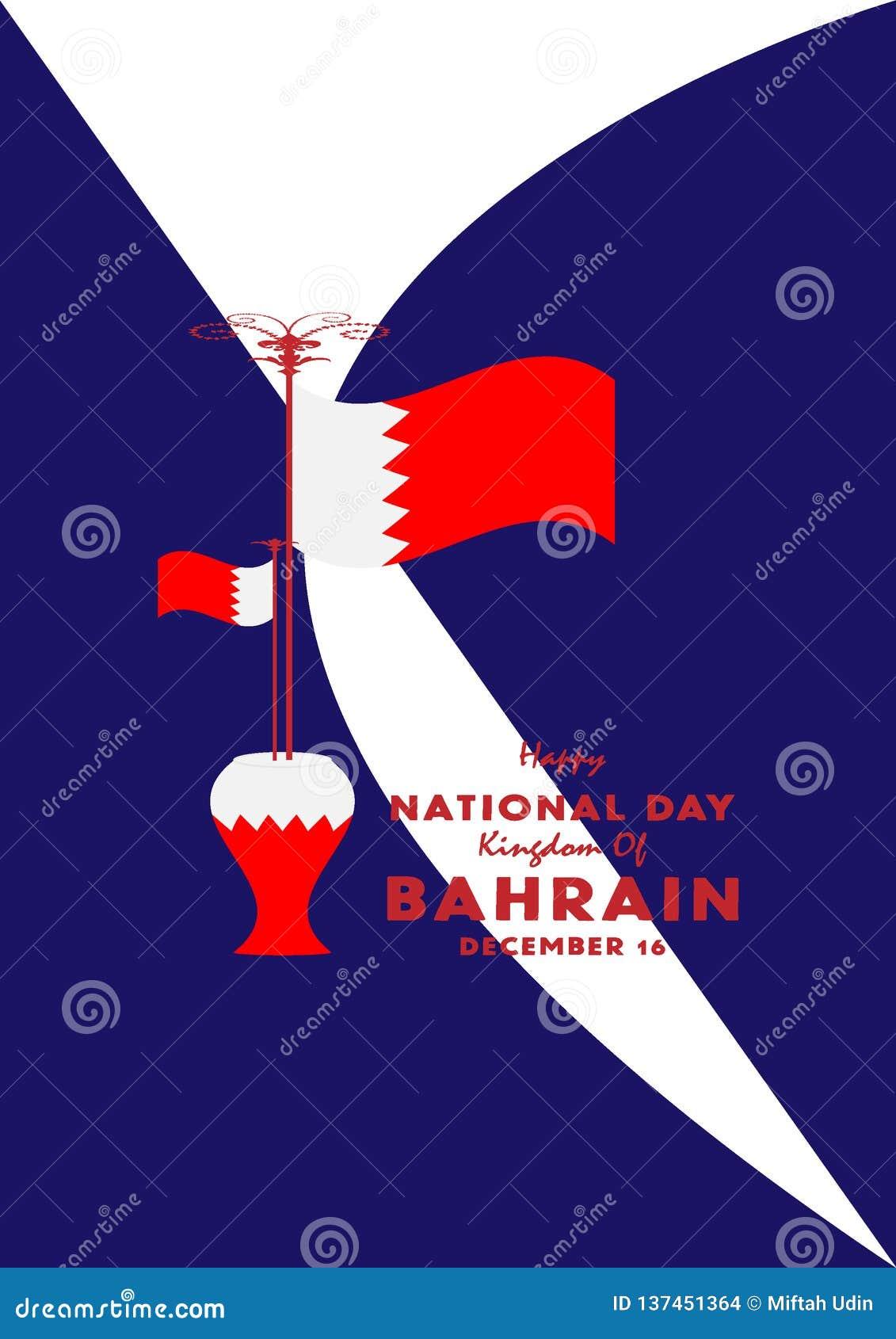Lycklig nationell dag Bahrain för illustrationflagga