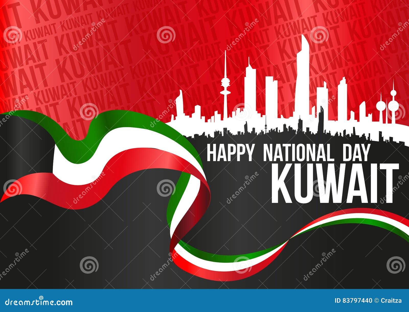Lycklig nationell dag Kuwait - horisontalaffisch