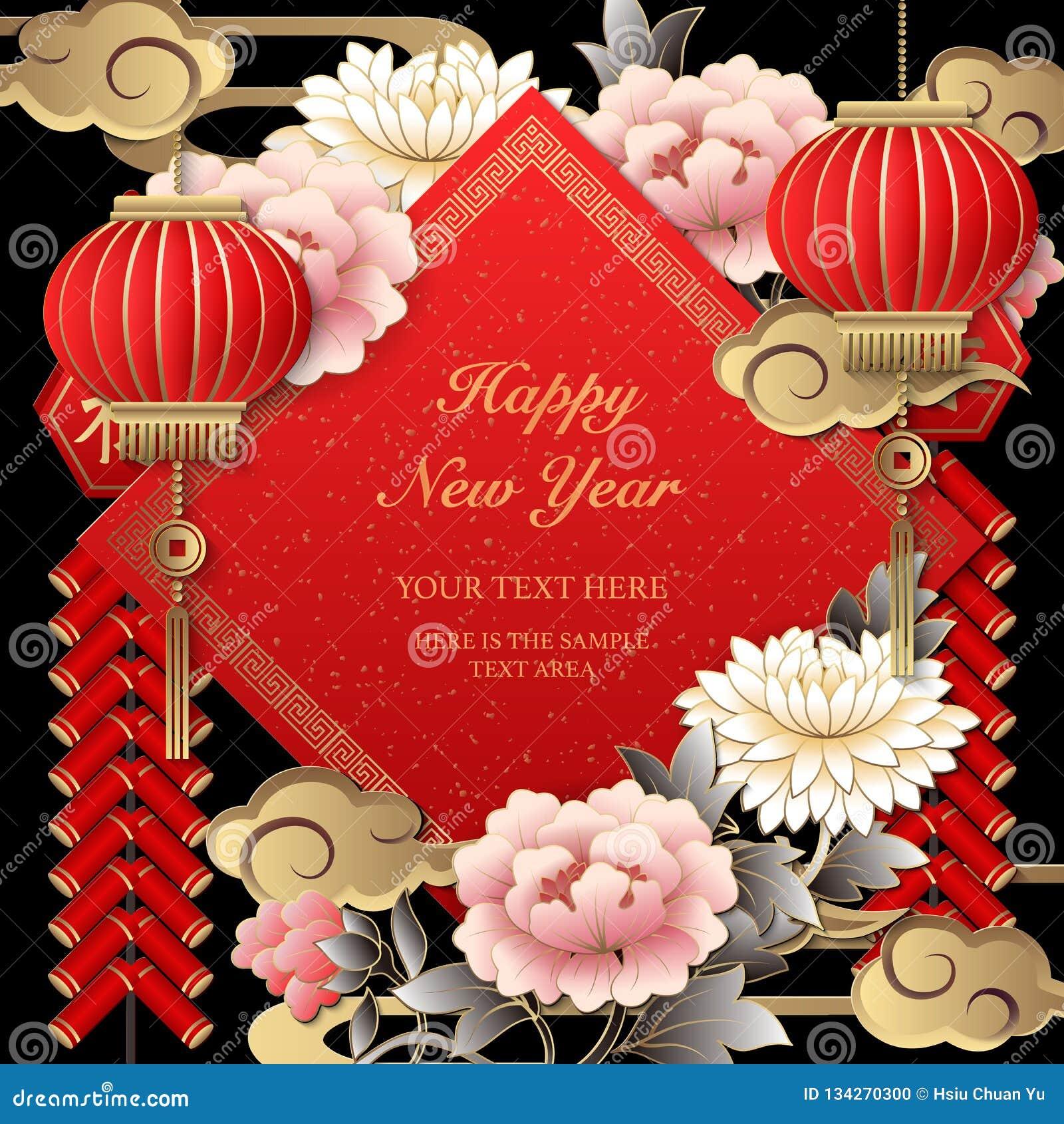 Lyckliga kinesiska för lättnadsblomma för nytt år retro guld- firecrackers för lykta fördunklar och vårrimmat verspar