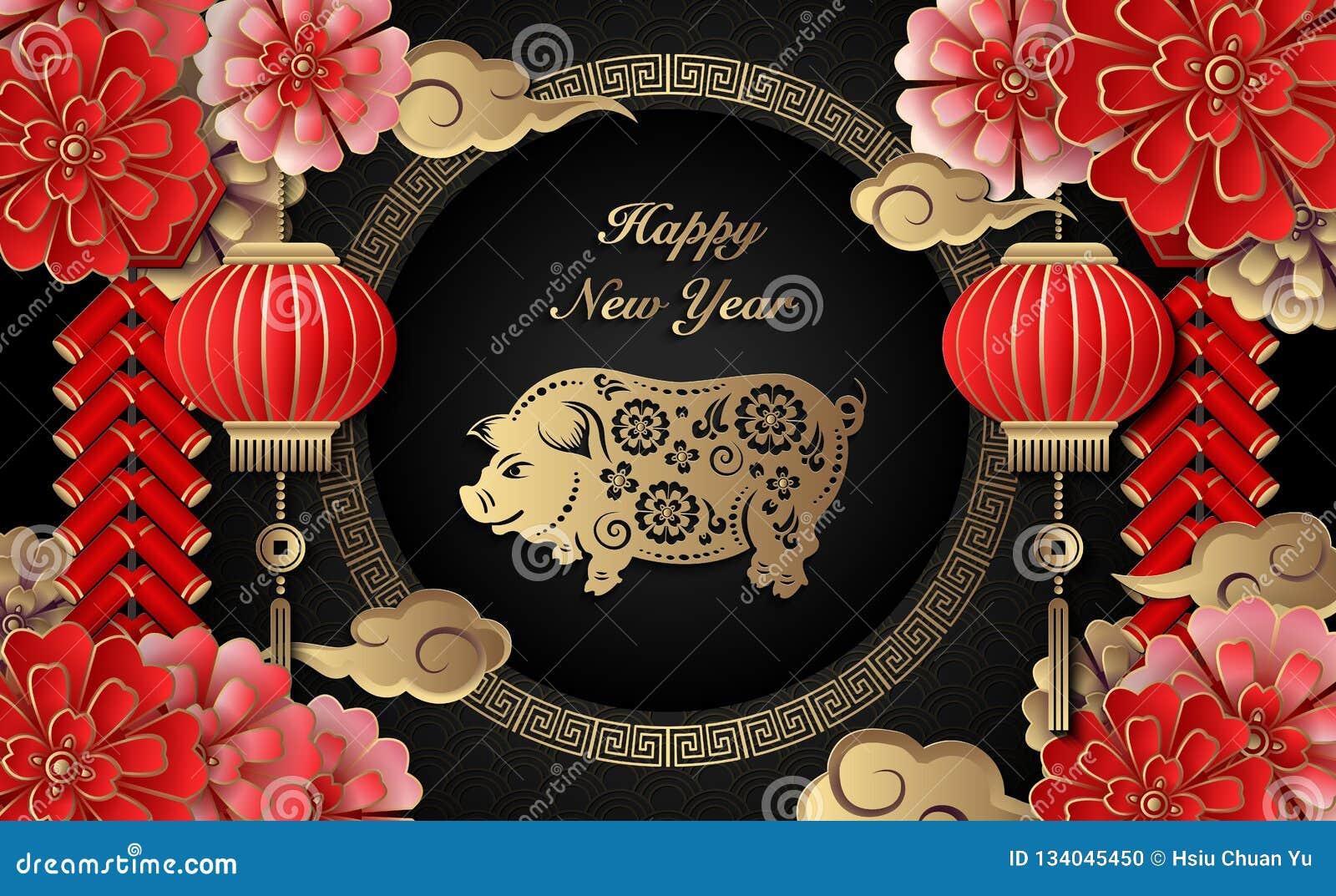 Lyckliga kinesiska för lättnadsblomma för nytt år retro guld- firecrackers för moln för svin för lykta och gallerrundaram