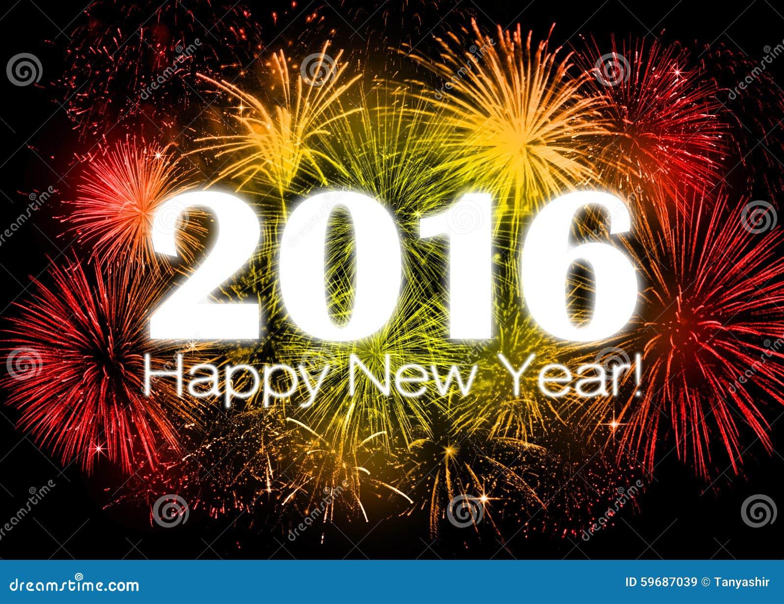 2016 lyckliga nya år