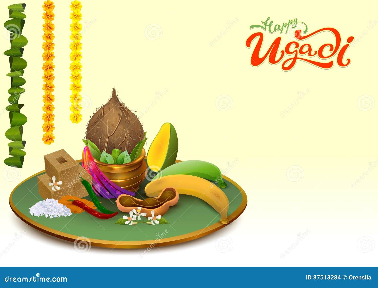 Lyckliga Ugadi Tillbehör för ferie för uppsättning för mallhälsningkort Guld- kruka, kokosnöt, socker som är salt, peppar, banan,