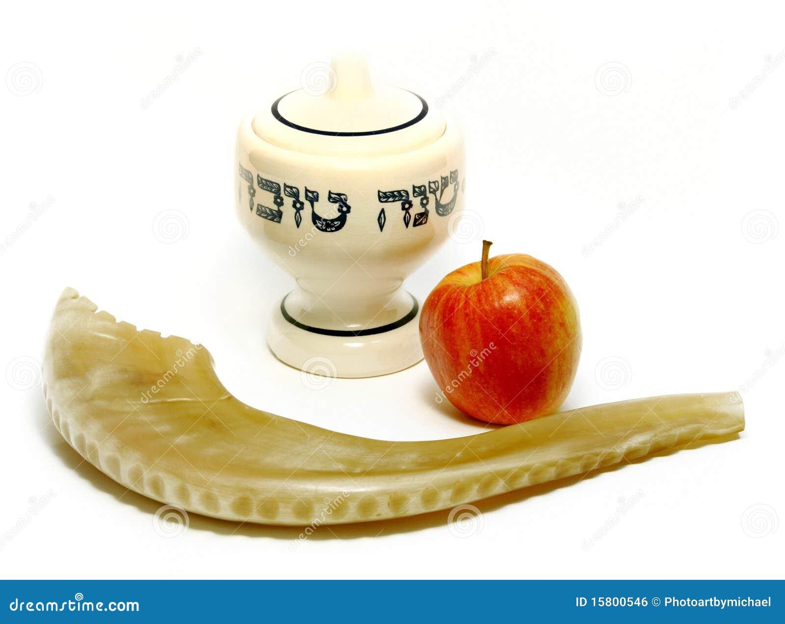 Lyckligt judiskt nytt år