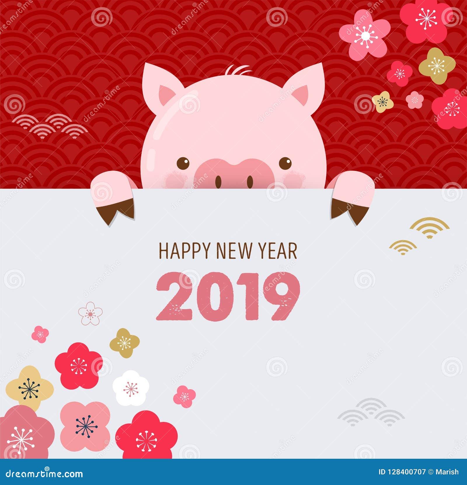 Lyckligt kinesiskt nytt år 2019, året av svinet Vektorbaner, bakgrund