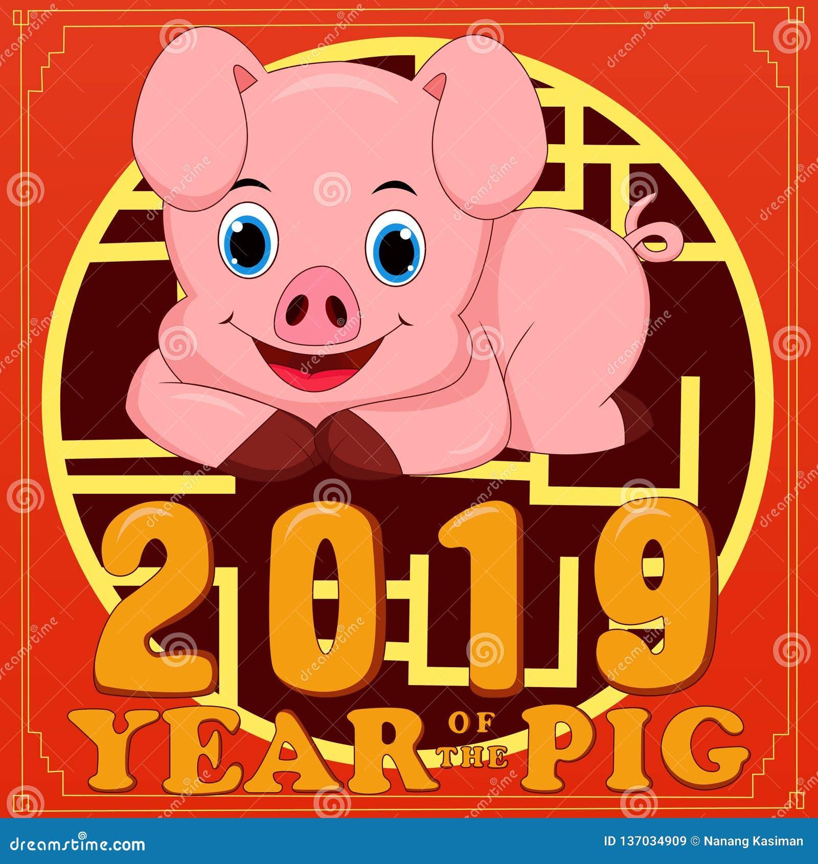 Lyckligt kinesiskt nytt år 2019 År av svinet