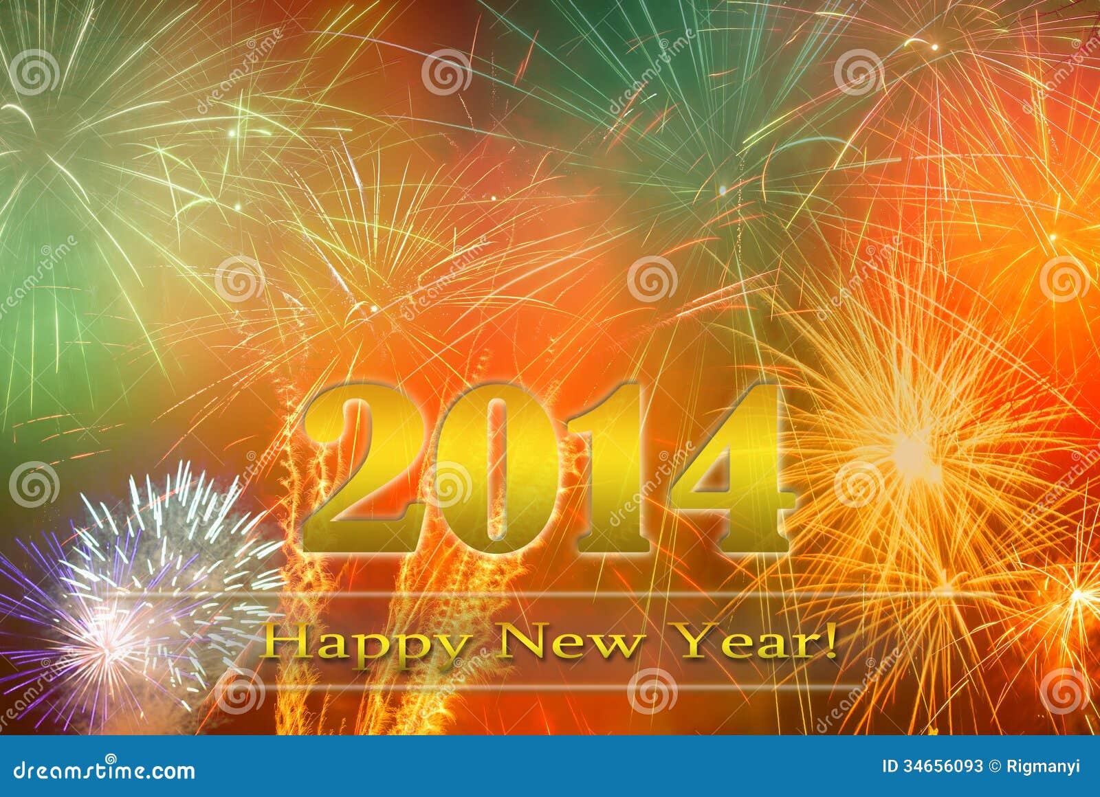 Lyckligt nytt år 2014
