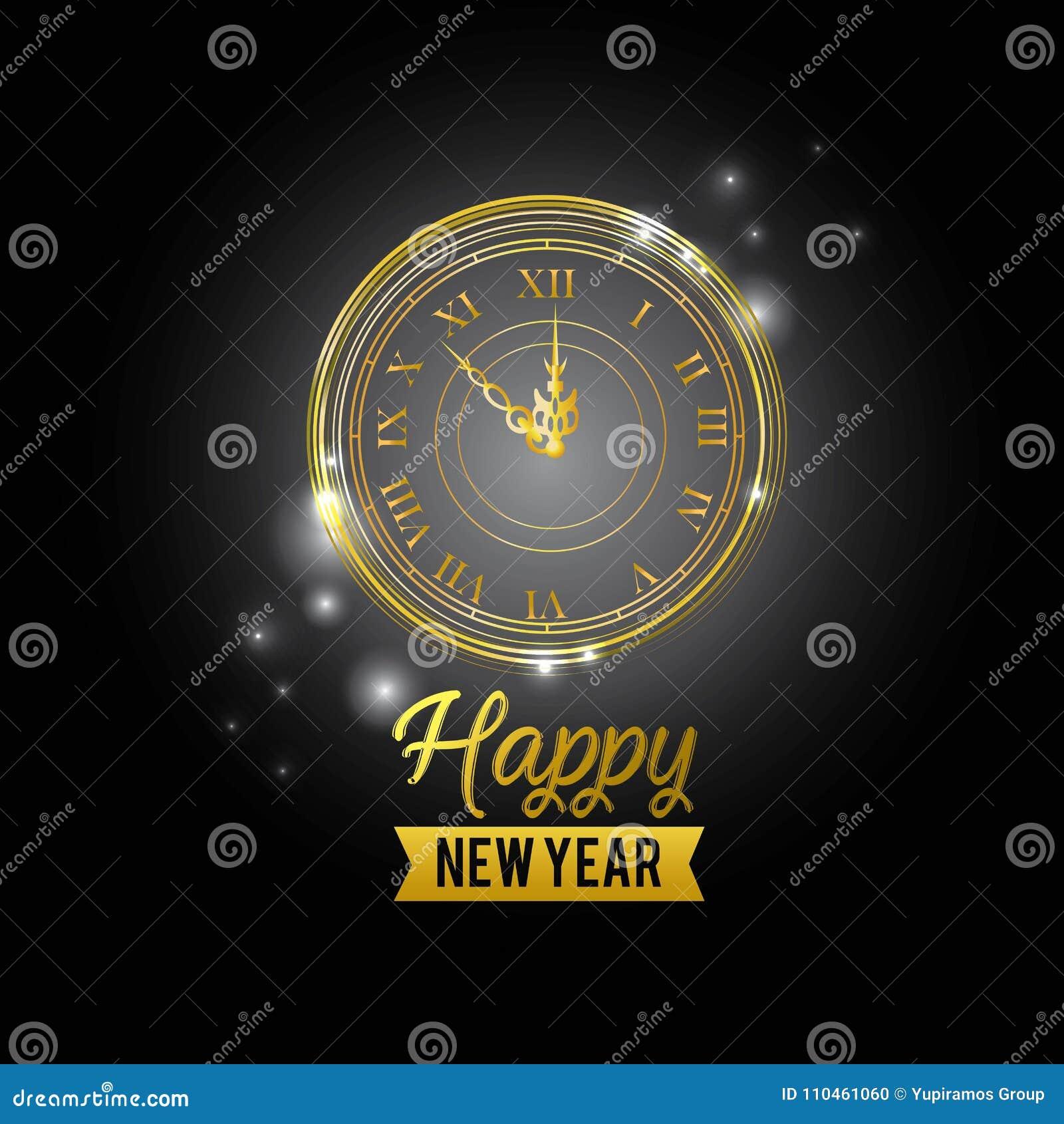 Lyckligt nytt år för design
