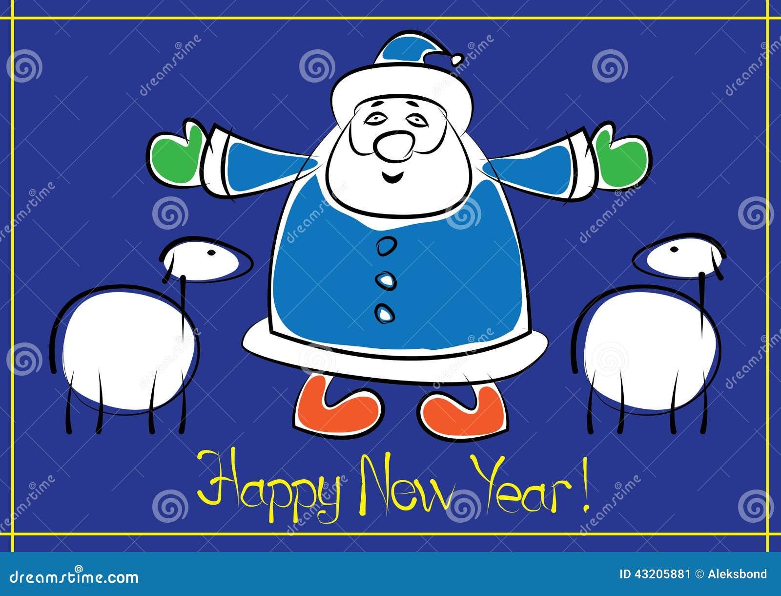Download Lyckligt nytt år för kort vektor illustrationer. Illustration av färgrikt - 43205881