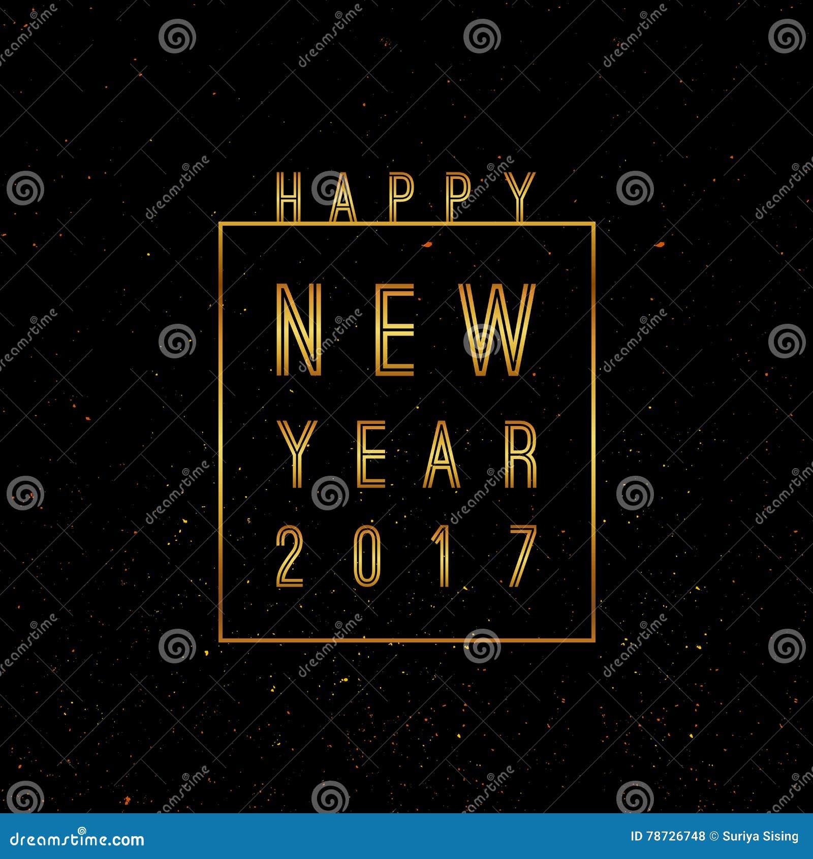 Lyckligt nytt år för vektor 2017