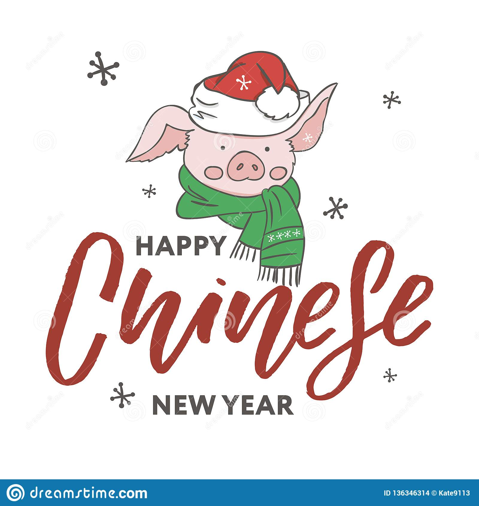 Lyckligt nytt år 2019 kinesiskt nytt år Året av svinet Översättning: lyckligt nytt år för titel