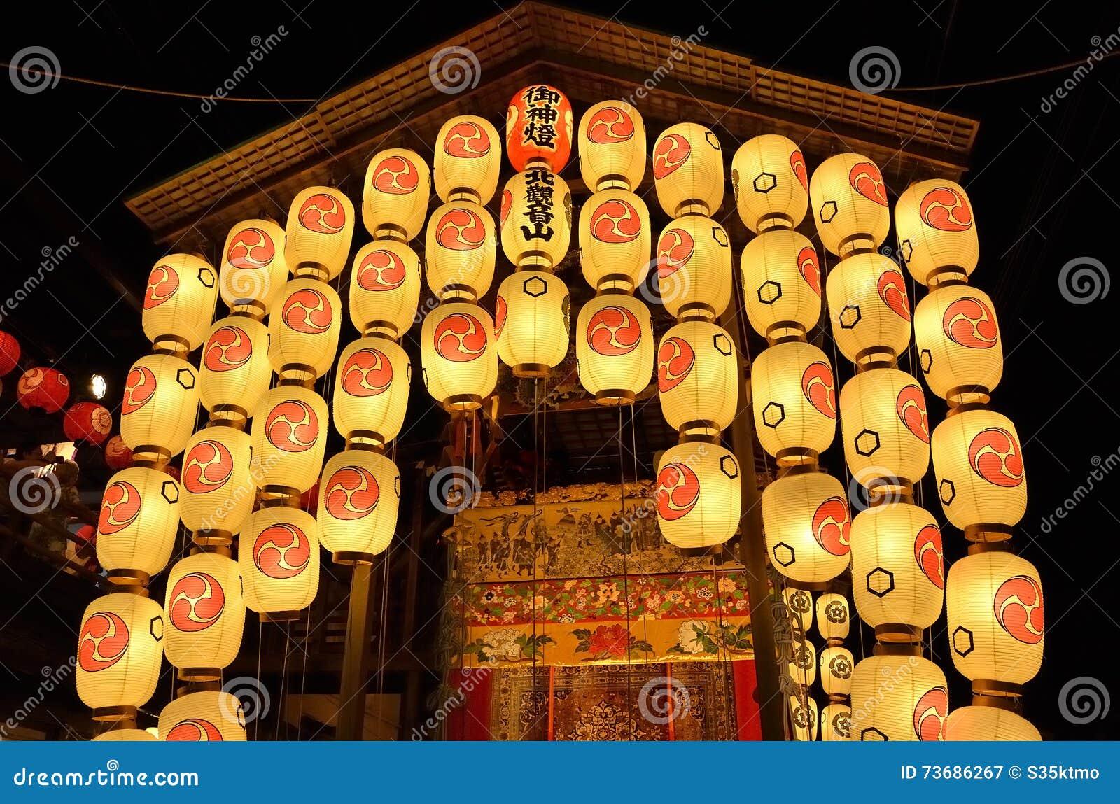 Lyktor av den Gion festivalnatten, Kyoto Japan
