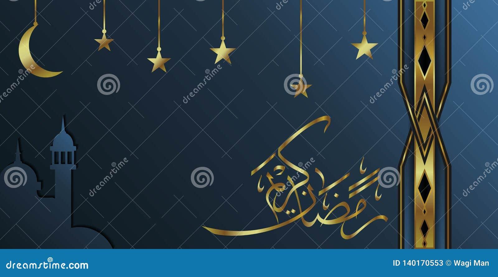Lyxig ramadan bakgrund, ramadhan kareemkalligrafi