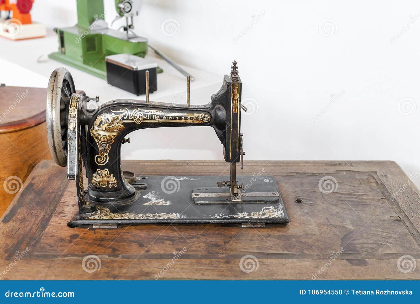 Máquina de coser vieja